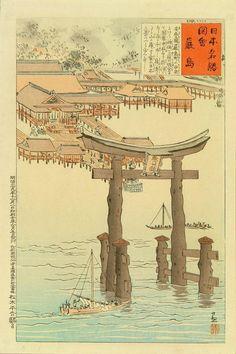 Artist: Kobayashi Kiyochika Title: Itsukushima — 厳島 Series: Famous Sites in Japan — 日本名所図絵 Date:1896