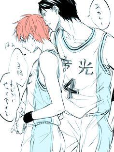 Kuroko's Basketball (Kuroko no Basuke) - Shuuzou Nijimura x Seijuurou Akashi - NijiAka