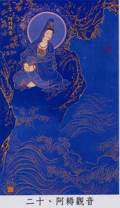 Blue Kuan Yin