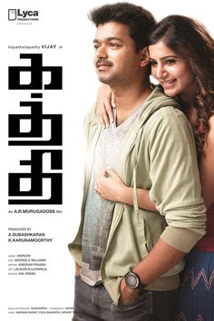 Kaththi Audio Launch Read News click here http://cinemeets.com/viewpost.php?cat=news&id=110 #kaththi #kaththimovie #audiolaunch #vijay #actorvijay #samantha #samantharuthprabhu #anirudh #anirudhravichander #armurugadoss #tamilcinema #tamilcinemaupdates #tamilcinemanews #Mostexpectfilm #Expectationmoive2014