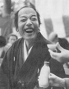 横山大観 - Wikipedia
