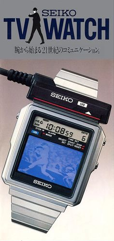 Seiko TV