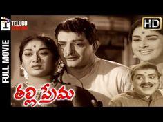 Thalli Prema Telugu Full Movie featuring NT Rama Rao, Savitri, Kanchana and Padmanabham. The movie also stars Chaya Devi, Nagabhushanam, KV Chalam, Malladi and Relangi.