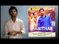 Manithan Teaser Review By M.D.R  | Udhayanidhi Stalin, Hansika | I Ahmed...