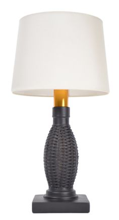 "Wireless All Weather 18.3"" Table Lamp"