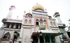 Kampong Glam, also known as Arab Quarters is a neighborhood with strong ethnic-Malay presence in Singapore. The Sultan Mosque (Masjid Sultan), one of Singapore's most spectacular religious architecture can also be found here. Nearest MRT: Bugis #religiousarchitecture