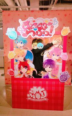 Twitter Rain Singer, Strawberry Price, Ensemble Stars, Anime Artwork, Anime Love, Kawaii Anime, Gift Wrapping, Animation, Wallpaper