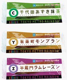 Tokyo Metro Rainbow Cakes