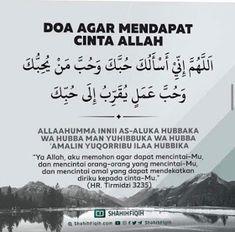 Pray Quotes, Quran Quotes Love, Quran Quotes Inspirational, Islamic Love Quotes, Muslim Quotes, Life Quotes, Quotes Of Allah, Daily Quotes, Wisdom Quotes