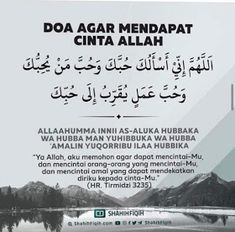 Pray Quotes, Hadith Quotes, Quran Quotes Love, Quran Quotes Inspirational, Islamic Love Quotes, Muslim Quotes, Wisdom Quotes, Quotes Quotes, Motivational Quotes