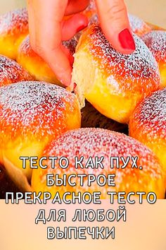 Bread Recipes, Cooking Recipes, Healthy Recipes, Russian Recipes, Italian Recipes, No Cook Meals, Baguette, Food Photography, Good Food