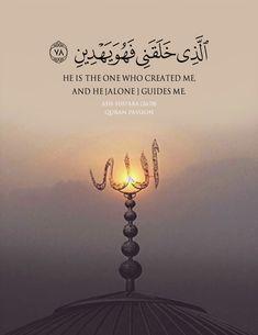 Beautiful Quran Quotes, Quran Quotes Inspirational, Beautiful Prayers, Islamic Love Quotes, Short Prayers, Almighty Allah, Alphabet Wallpaper, Allah Wallpaper, Hadith Quotes