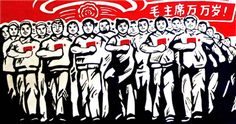 China's cultural revolution and it's aftermath alive today. Article by Victor Robert Lee, reporting from China. https://medium.com/china-and-the-world/cultural-revolution-or-cultural-decapitation-85642de392a2