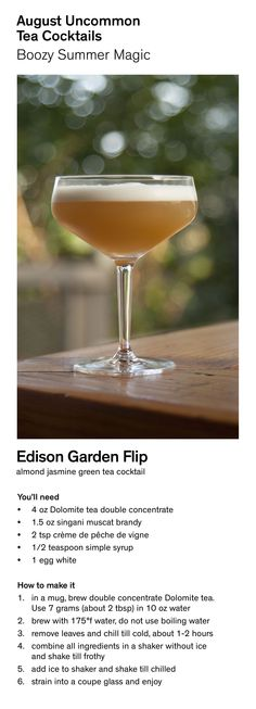 Make the Edison Garden Flip - an August Uncommon Tea Cocktail.