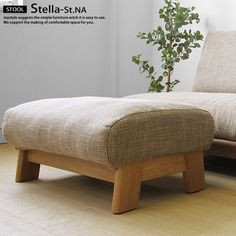joystyle-interior: Stool STELLA-ST net shop-limited original setting of the オットマン domestic production cover ring type for sofas of the in width Japanese oak materials Japanese oak pure materials Japanese oak tree natural taste wooden frame Ottoman Sofa, Wooden Sofa, Types Of Rings, Oak Tree, Wooden Frames, Global Market, Natural Wood, Sofas, Solid Wood