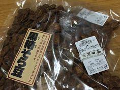 注文していた「黒糖そら豆」が届く  黒糖そら豆バトル 鹿児島 VS 熊本 VS 佐賀  Ooe-office,atelier 2015/07/17