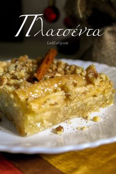 Cookbook Recipes, Cooking Recipes, Fun Recipes, Greek Desserts, French Toast, Good Food, Pie, Sweets, Baking