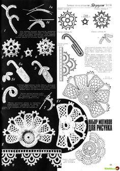 crochet irish motives patterns