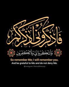Arabic Calligraphy Art, Calligraphy Practice, Quran Quotes Inspirational, Islamic Love Quotes, Ramadan Images, Islamic Paintings, Islamic Teachings, Islamic Wall Art, Captions