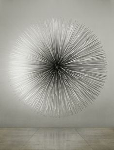 Kim Byoungho. Soft Crash, 2011.Aluminum, piezo, arduino, 330x330x165(d) cm.