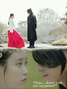 Joon Gi, Lee Joon, Scarlet Heart Ryeo Wallpaper, Moon Lovers Drama, Korean Drama Quotes, I Call You, Boys Over Flowers, Drama Series, Goblin