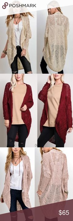 AMANDA Uber soft knit cardigan - CREAM Uber soft cardigan. Great for all year round wear. Light & breathable. Can be styled so many ways. Available in Burgundy, baby pink & Cream loose knit  NO TRADE   PRICE FIRM Bellanblue Sweaters Cardigans