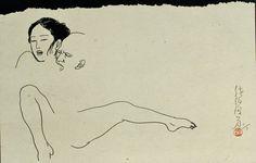 A blog celebrating the art of Japan