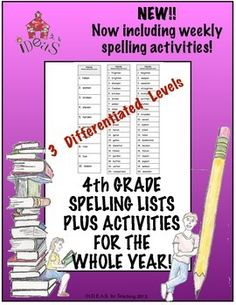 A complete Fourth Grade Spelling Program, including weekly activities for the whole year! Differentiated at 3 levels to meet the needs of every student. This product is ready to go and will save you so much time! Save $10 with this bundle! This Bundle includes two products:1.