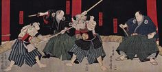 Traditional Kendo emphasises self-cultivation through training in combat readiness with the sword, as defined by the tenets and traditional practices of classical Japanese martial culture, some will call parts of this culture martial arts.