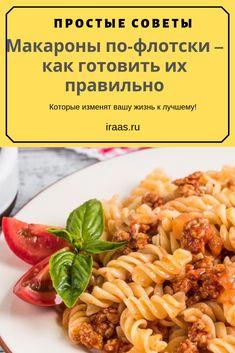Pasta, Recipes, Noodles, Recipies, Recipe