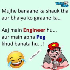 Engineer Funny Trolls At Trolltree Com Check Out Daily Largest Collection Of