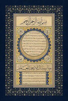 TURKISH ISLAMIC CALLIGRAPHY ART (6) (by OTTOMANCALLIGRAPHY)
