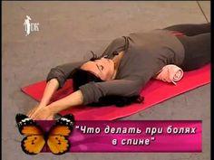 КАК ПОХУДЕТЬ Японская метода Худеем лежа Минус 4 см за 5 минут в день! - YouTube