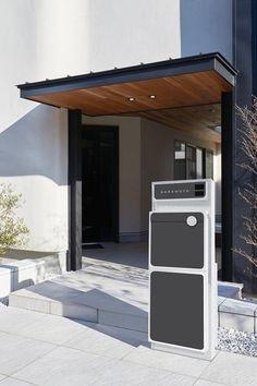 ここにきて戸建て住宅向け宅配ボックスをめぐる動きが活発になってきた。2月17日には大和ハウス工業、ポ… Modern Mailbox, Loft, House Numbers, Signage, Entrance, Garage Doors, Exterior, House Design, Outdoor Decor