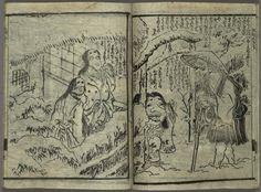Bakemono Yotsugi no hachinoki = The goblin inheritance and the bonsai trees. (1781)