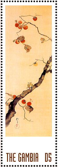 Japanese White-eye stamps - mainly images - gallery format