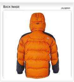 http://www.dayness.com/2015-new-arrival-korean-sports-waterproof-outdoor-clothing-for-men-warm-thick-fluffy-goose-down-jacket-p-5337.html