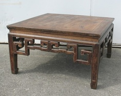 Two eye asian occasional table Jaymes fit