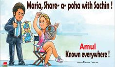 View Amul Maria Share A Poha With Sachin Known Everywhere Advertisement newspaper. This Ad is collection of Sample Ad at Advert Gallery. Creative Advertising, Vintage Ads, Pop Culture, Lol, Milk Products, Memes, Gallery, Sweets, Indian