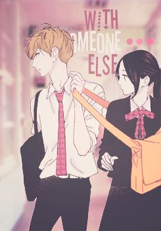 hirunaka no ryuusei suzume and mamura - Google Search