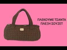 How to crochet a handbag with suzette stitch! Materials: polypropylene yarn, crochet hook Body start with chain 40 . Bag Crochet, Crochet Handbags, Crochet Purses, Crochet Boarders, Handbag Tutorial, Designer Leather Handbags, Chloe Handbags, Handbag Stores, Knitted Bags