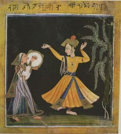 Ragaputra Goda-Mallara. Ragamala, India, Basohli School, ca. 1700