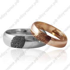 Оригинальные обручальные кольца с лазерной гравировкой отпечатка пальца