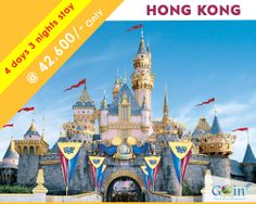 These vacations surprise your family by booking a comprehensive Hong Kong tour for them. Call Now at +91-9873001300