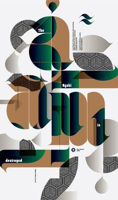 Typographic Posters II on Behance