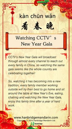 Chinese spring festival custom-watch CCTV