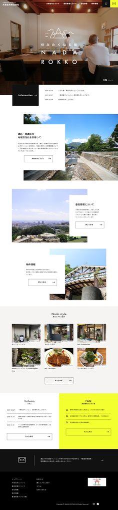住みたくなる街  NADA ROKKO Homepage Design, Site Design, Book Layout, Page Layout, Web Portfolio, Editorial Layout, Web Design Inspiration, Design Reference, Japan