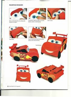 Cars pattern-3