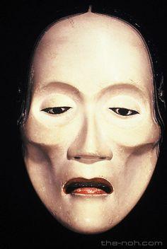 Yase-onna (痩女) - Ryō-no-onna é um tipo de máscara que retrata uma mulher com ciúme e rancor, que não poderia ir ao Nirvana e se tornou um fantasma. Yase-onna é uma das variações do Ryō-no-onna. Yase-onna tem um olhar humano, com os olhos vagos e bochechas ocas salientando a fraqueza da mulher e à miséria.