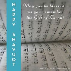happy shavuot greeting card